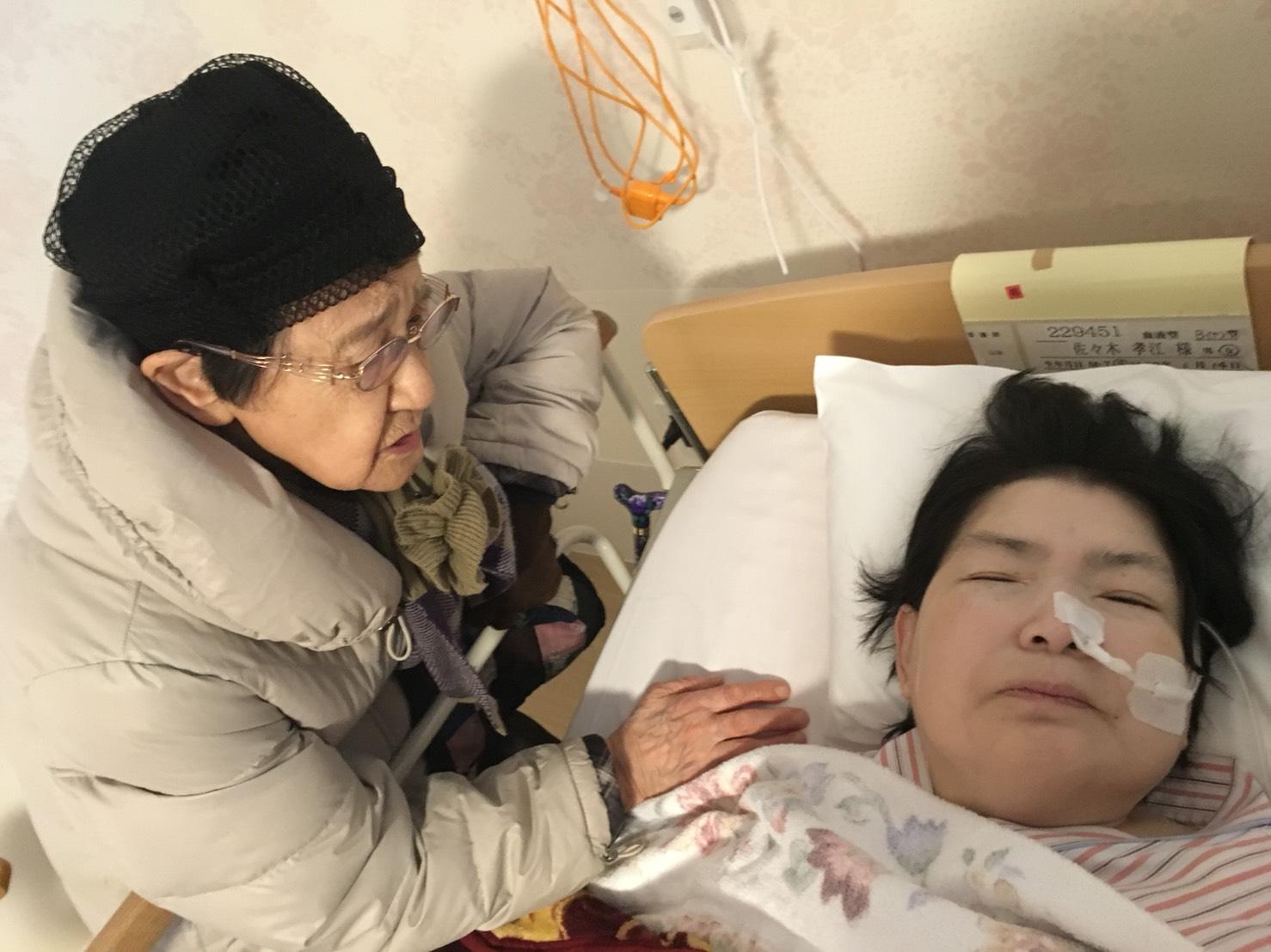 見舞いに行った高齢の母親にベッドの上から「おかあさん、私、結婚したい」と姉は訴えました。